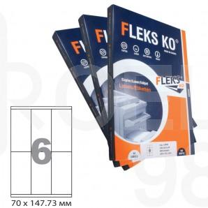 Етикети Flex Ko, А4, бели, 70 х 147.73 мм, 6 бр./л., прави ъгли, 100 л./пак.