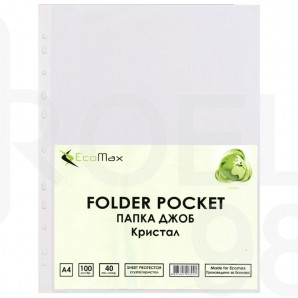 Папка джоб с европерфорация Ecomax, A4, 40µ, кристал, 100 бр./оп.