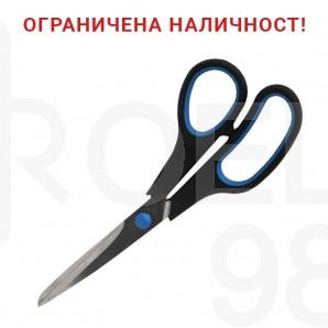 Ножица Ark, 17 см, с гумирани дръжки