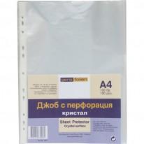 Папка джоб с европерфорация, A4, 75μ, кристал